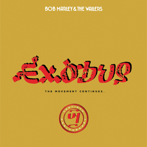 Bob Marley. Exodus 40 - The Movement Continues. 40th-Anniversary-Limited-Super-Deluxe-Edition. 6 LPs.