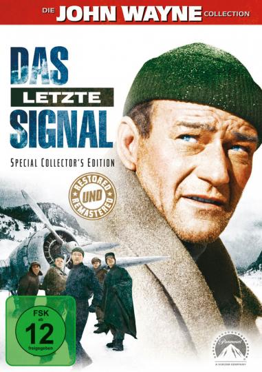 Das letzte Signal. DVD