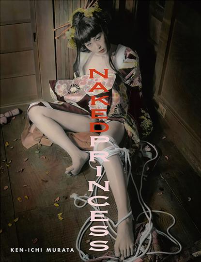 Naked Princess