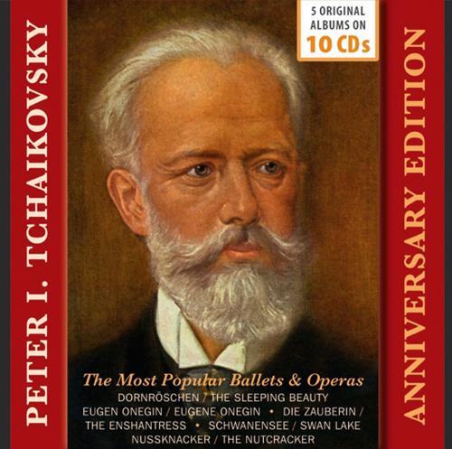Peter I. Tchaikovsky. Anniversary Edition Vol. 2.