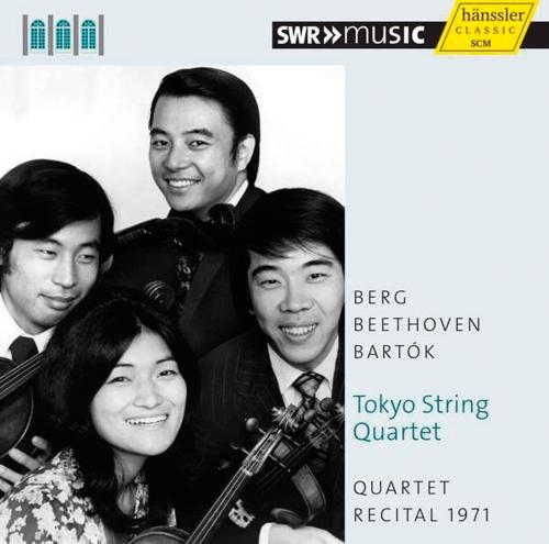 Tokyo String Quartet. Quartet Recital 1971. Berg, Beethoven & Bartók. CD.