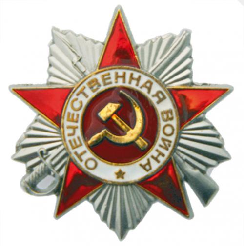 Vaterländischer Verdienstorden der Sowjetunion 2. Klasse (Replik)