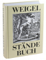 Christoph Weigel. Ständebuch. Bild 1