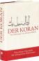 Der Koran. Mit Erläuterungen. Bild 1