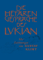 Die Hetärengespräche des Lukian. Mit 15 ganzseitigen Federzeichnungen von Gustav Klimt. Bild 1