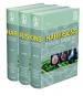 Harrisons Innere Medizin - 18. Auflage, 4 Bände Bild 1