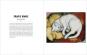 Katzen in der Kunst. Bild 1
