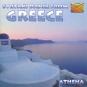 Sirtaki Tänze aus Griechenland. CD. Bild 1