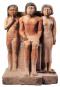Ägypten. 4000 Jahre Kunst. Egypt. 4000 Years of Art. Bild 2