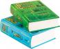 Brüder Grimm. Märchen und Sagen. 2 Bände. Bild 2