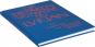 Die Hetärengespräche des Lukian. Mit 15 ganzseitigen Federzeichnungen von Gustav Klimt. Bild 3