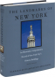 The Landmarks of New York. An Illustrated Record of the City's Historic Buildings. Bild 3