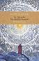 Dante Alighieri. La Commedia / Die Göttliche Komödie. Drei Bände im Schuber. Italienisch/Deutsch. Bild 4