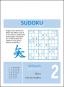 Gehirnjogging 2022 Tagesabreißkalender. 366 knifflige Denksporträtsel fürs tägliche Kopftraining. Bild 4