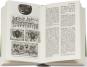 Wörterbuch der Symbolik. Bild 4