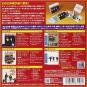 The Beatles. Meet The Beatles (Limited Edition Japan Box). 5 CDs. Bild 7
